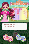 Heartcatch Precure! Oshare Collection (JP)_18_3084